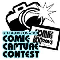 Comic Capture Photo Contest
