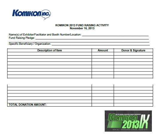 Fund Drive Form