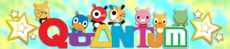 Quantum Amusement logo